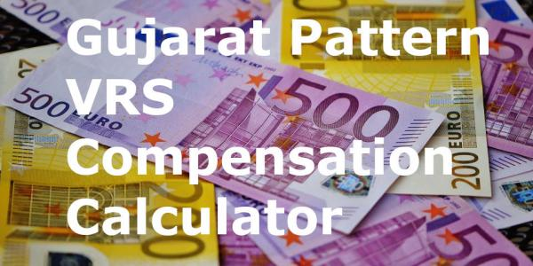 Gujarat Pattern VRS Calculator Tool
