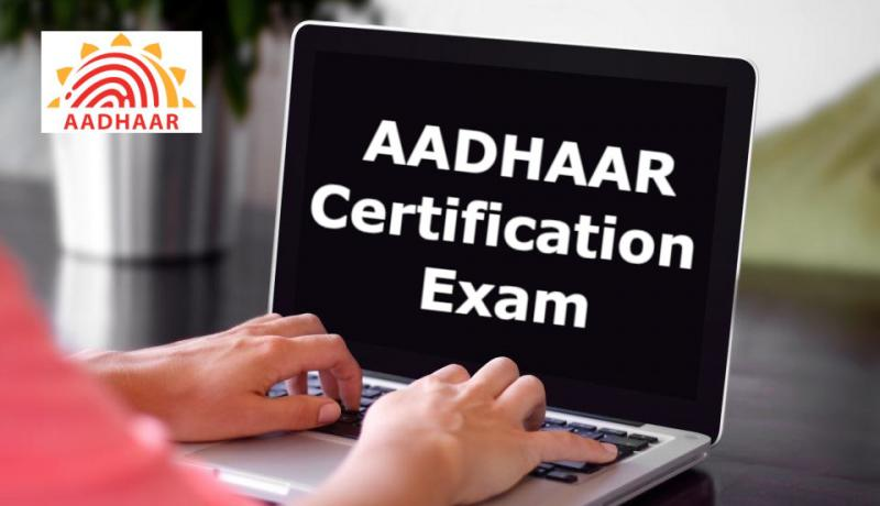 Aadhaar Training Certification Exam Questions
